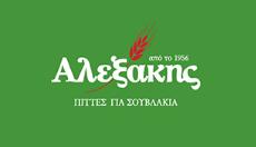 Αλεξάκης πίτες